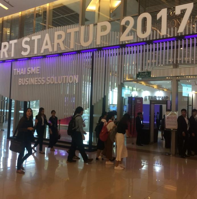 รีวิวงาน SMART STARTUP 2017 โอกาสสู่ธุรกิจยุคใหม่โดยกระทรวงพานิชย์